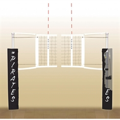 Bison® VB-10C Centerline Elite Aluminum Volleyball Post and Winch - No Padding