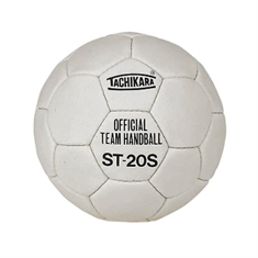 Team Handball Official Ball - #2